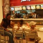 At Qurum City Center Mall