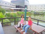 With my sister Malaika Ibis Hotel Amsterdam June. 2011