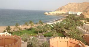 Shangri La 2012 (Weekend @Al Husn, Shangri-La Hotels, Aug. 2012)