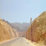 The road to Wadi Dayqah Dam